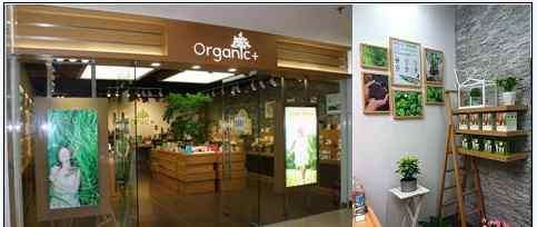 madara Organic+有机家—悦享有机生活