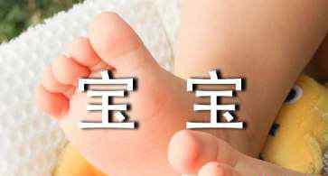新生儿正确睡姿图片 宝宝怎样的睡姿才算正确
