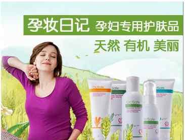 孕妇护肤品什么好 孕妇冬天用什么护肤品好