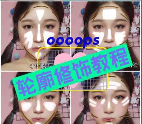 脸部轮廓 脸部轮廓怎么画 怎么让脸部轮廓明显