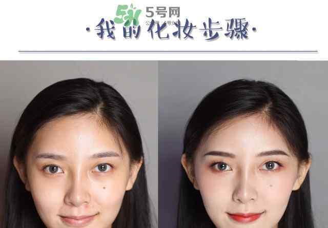 化妆步骤 化妆步骤的先后顺序 我的日常妆容化妆步骤