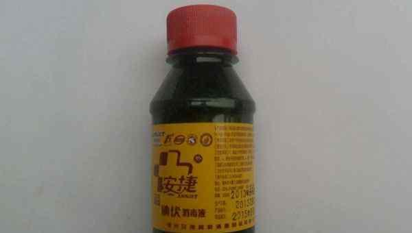 碘伏 护肤品让碘伏变透明代表有效吗 护肤品碘伏实验真相