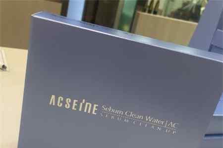 Acseine Acseine痘痘肌面膜好用吗 Acseine痘痘肌面膜怎么样